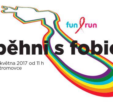 Fun and Run 2017